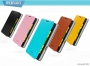 Чехол MOFI для Huawei Ascend W2 5 цветов