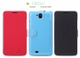 Чехол NILLKIN fresh style для Huawei G606 3 цвета + защитная пленка