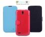 Чехол NILLKIN fresh style для Huawei G610 3 цвета + защитная пленка