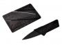 Нож кредитка CardSharp 2 Наложенным платежом