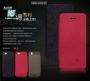 Кожаный чехол для  iPhone 5 3 цвета