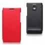 Кожаный чехол для Huawei U9200 Ascend P1 черный и красный + защитная пленка