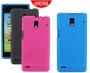 Силиконовый бампер чехол для Huawei U9200 Ascend P1 3 цвета
