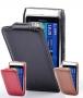 Кожаный чехол для Nokia N8 3 цвета