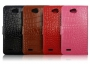 Кожаный чехол для ZTE Grand X Quad V987 3 цвета + защитная пленка