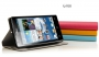 Кожаный чехол BOGVED для Huawei Ascend G700 4 цвета