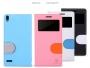 Кожаный чехол NILLKIN для Huawei Ascend P6 с окном 4 цвета