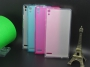 Бампер чехол для Huawei Ascend P6 3 цвета