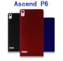 Бампер чехол для Huawei Ascend P6 3 цвета + защитная пленка