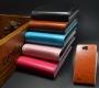 Кожаный чехол для ZTE Grand X Quad V987 4 цвета