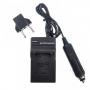 Зарядное устройство ST-37 автомобильное и от сети для AHDBT-301 AHDBT-201 аккумуляторов GoPro