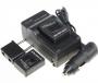 Зарядное устройство автомобильное и от сети для аккумуляторов GoPro + 2 аккумулятора
