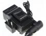 Зарядное устройство автомобильное и от сети для аккумуляторов GoPro + 1 аккумулятор