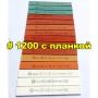 Камень для точилок Apex и Ruixin всех поколений 1200 c планкой