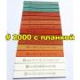 Камень для точилок Apex и Ruixin всех поколений 2000 c планкой