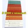 Камень для точилок Apex и Ruixin всех поколений 3000 c планкой