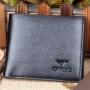 Кожаный мужской кошелек портмоне SeptWolves Черный