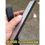 Алмазный камень для точилок Apex и Ruixin всех поколений 800 c планкой