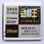Аккумулятор для Lenovo A706 A760 A820E a516 A378 A398T 2500 мАч BL209