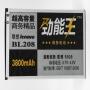 Аккумулятор для Lenovo S920 3800 мАч BL208