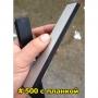 Алмазный камень для точилок Apex и Ruixin всех поколений 500 c планкой