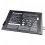 Аккумулятор для Lenovo IdeaTab S6000 S600H B600-F 1 / CP3 / 62 / 147 - 2 6340 мАч L11C2P32