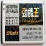 Аккумулятор для Lenovo A660 A690 K2 A790e S760 A520 A780 2500 мАч BL179 BL194