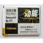 Аккумулятор для Lenovo A60 A65 A368 A500 A390 2500 мАч BL171
