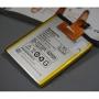 Аккумулятор для Lenovo S860 4000 мАч BL226