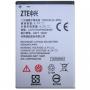 Аккумулятор для ZTE V815W 1200 мАч LI3712T42P3H634445