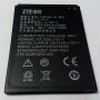 Аккумулятор для ZTE N986 V975 V976 N976 U988S Geek 2300 мАч Li3823T43P3h735350