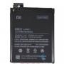 Аккумулятор для Xiomi 5 m5 mi5 2830 мАч BM21