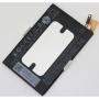 Аккумулятор для HTC one M7 801S 802t 802w 802d 802N  2300 мАч BN07100