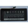 Аккумулятор для HTC One V T320E G24 1500 мАч BK76100