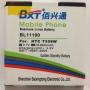 Аккумулятор для HTC Desire V/VC/VT T328w T328d T328t 2850 мАч BL11100