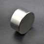 Неодимовый магнит 40х20 мм 1 шт