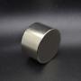 Неодимовый магнит 50х30 мм 1 шт